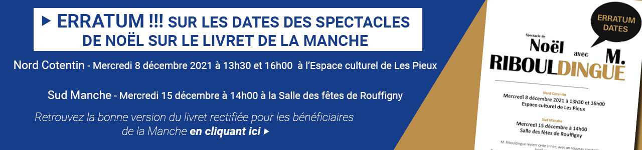Banniere_ErratumSpectacle_de_Noel